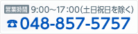 0488575757